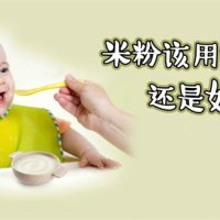 米粉用水冲还是用奶冲?做错一步,营养可能没了!