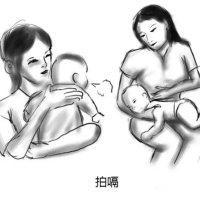 """新生儿""""吃、喝、拉、撒、睡、拍嗝""""怎么护理?有这套图你就能轻松上手!"""