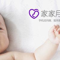 拥抱让宝宝未来更独立